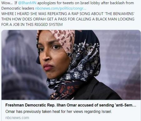 Muslim Congresswoman who used Jewish Slur
